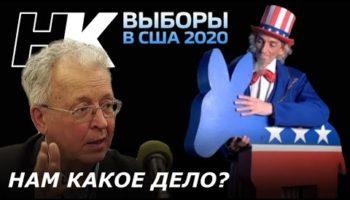 КТО победил в США/Крах Америки в 2020/Что будет с долларом/Пророчества сбываются/ Эфир с Катасоновым