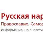 Валентин Катасонов. Чиновники получают указивки Запада