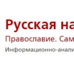 Дорога в палату №6. Превращение Украины в центр для криптовалют окончательно уничтожит украинскую экономику