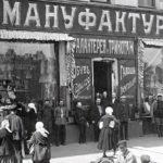 Валентин Катасонов. Несколько штрихов к экономической истории советского государства