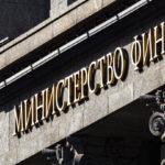 «Дурдом»: Катасонов о «двух царствах-государствах» внутри России