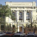 Валентин Катасонов. Банковский сектор был одной из последних заводей НЭПа