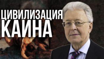 Валентин Катасонов. Общество ростовщиков находится на излёте