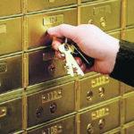 Банковская тайна: ее юбилей и кончина