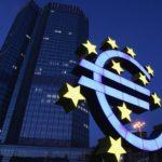 Обзор мировых центральных банков