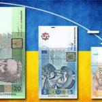 Ucrânia compra armas no auge da crise econômica