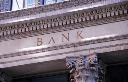 центральные банки — Русское экономическое общество