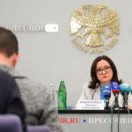 Новое обличье «шоковой терапии» для России —  таргетирование инфляции