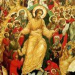 Стратегия духовной войны. Наши цели