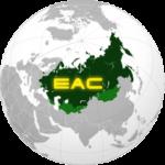 Евразийский Союз давно состоялся