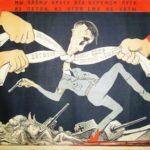 Германия — ударная сила против СССР (Познавательное ТВ). Стенограмма