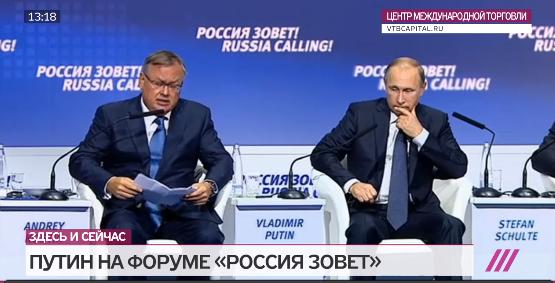 16-Россия зовет