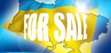 Дефолт Украины, отчаянные маневры Киева и закулисная деятельность МВФ
