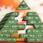 США строят новую пирамиду