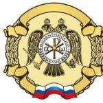 Византийский клуб: учредительное собрание