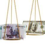 Заниженный курс валют — это валютный демпинг