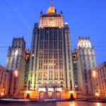 Момент истины МИД РФ: капитуляция или сброс балласта?.. «гайдаровского»