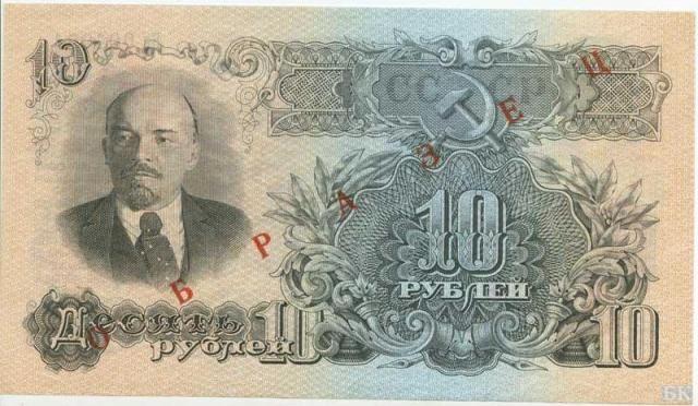 29-сов-банк