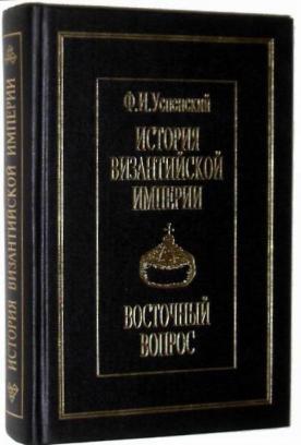 УСПЕНСКИЙ