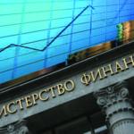 Минфин РФ пора «национализировать»