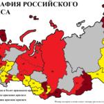 Как Россия превращается в единый депрессивный регион