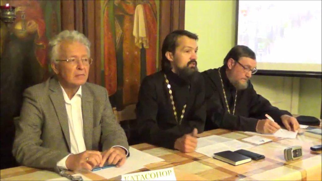 Рабочая встреча в РЭОШ: документы Критского Собора и «Экономика в условиях глобализации».