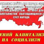 Мир капитализма и современное производство: глобальное противоречие