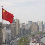 В. Ю. Катасонов. Международная инвестиционная политика Китая: неожиданные повороты