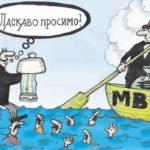 В. Ю. Катасонов. МВФ и Украина. Бесконечная игра без правил