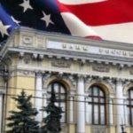 Валентин Катасонов: Российские банки в первую очередь отчитываются перед ФРС