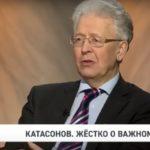 Валентин Катасонов: С экономической безопасностью в России полный швах