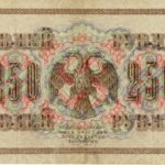 Моисей Гельман. Чьей валютой является рубль: канувшего в Лету Временного правительства Керенского или американского центробанка?