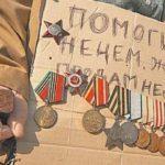Экономист Валентин Катасонов: В правительстве сплошная какофония