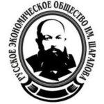 Николай Пелецкий. «Я изумляюсь». Посвящение РЭОШ к 5-летию Общества