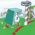 Валентин Катасонов: Последние десять лет Россия теряет по сто миллиардов долларов в год