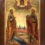 С днём СВЯТЫХ АПОСТОЛОВ ПЕТРА И ПАВЛА!