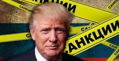04-трамп
