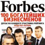 Руслан ЛЯПИН. Момент истины: США дали российским олигархам 180 дней, чтобы предать Россию