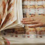 Валентин Катасонов: Печатный станок уже работает, но не в интересах промышленности. Экспертное мнение