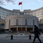 Валентин Катасонов. Банковский мир Китая. Рекорды и вызовы