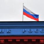 Валентин Катасонов. Центральный банк России: государство в государстве. Или над государством?