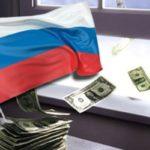 Валентин Катасонов. Зачем нам финансировать Америку?