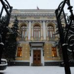 Валентин Катасонов. Нам нужен нормальный Центробанк, а не «контора ритуальных услуг» и «собес»