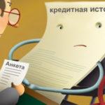 Валентин Катасонов. ПОД ГЛОБАЛИСТСКИМ КОЛПАКОМ. Актуальный комментарий