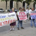 В. И. Матвеев. Развязанная в Украине кампания против УПЦ МП может привести к ситуации как в Руанде