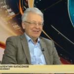 Валентин Катасонов представил книгу о центробанках и глобальной финансовой смуте