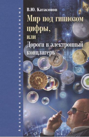 24-книга