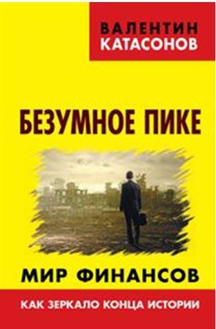 11- книга