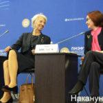 Рубль валится – Набиуллина уехала в США