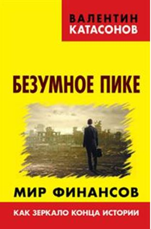 13-книга